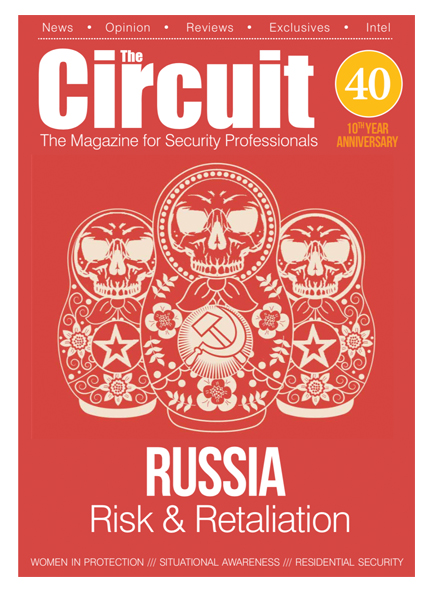 Cover of issue 40 Circuit Magazine